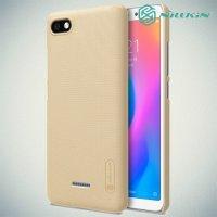NILLKIN Super Frosted Shield Клип кейс накладка для Xiaomi Redmi 6a - Золотой