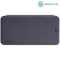 Nillkin ультра тонкий чехол книжка для HTC U Play - Sparkle Case Серый