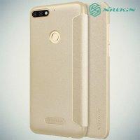 Nillkin ультра тонкий чехол книжка для Huawei Honor 7C Pro - Sparkle Case Золотой
