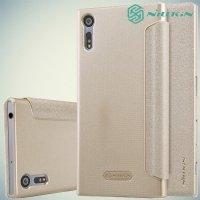 Nillkin ультра тонкий чехол книжка для Sony Xperia XZ - Sparkle Case Золотой