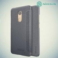 Nillkin ультра тонкий чехол книжка для Xiaomi Redmi 5 - Sparkle Case Серый