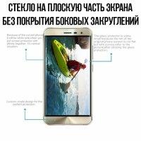 OneXT Закаленное защитное стекло для Asus Zenfone 3 ZE520KL