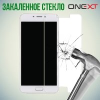 OneXT Закаленное защитное стекло для Meizu M5 Note