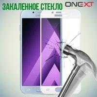 OneXT Закаленное защитное стекло для Samsung Galaxy A3 2016 SM-A310F на весь экран - Белый