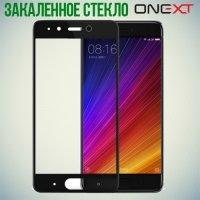 OneXT Закаленное защитное стекло для Xiaomi Mi 5s на весь экран - Черный
