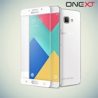 OneXT Закаленное защитное стекло с рамкой для Samsung Galaxy A7 (2017) - Белый