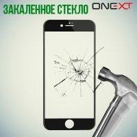 OneXT Закругленное защитное 3D стекло для iPhone 8/7 на весь экран - Черный
