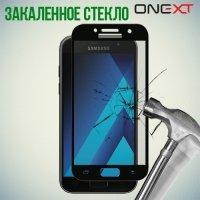 OneXT Закругленное защитное 3D стекло для Samsung Galaxy A3 2017 SM-A320F на весь экран - Черный