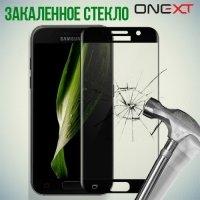 OneXT Закругленное защитное 3D стекло для Samsung Galaxy A5 2017 SM-A520F на весь экран - Черный