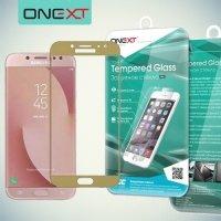 OneXT Защитное стекло для Samsung Galaxy J7 2017 SM-J730F на весь экран - Золотой