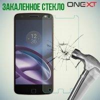 OneXT Закаленное защитное стекло для Motorola Moto Z