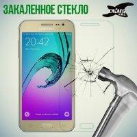 OneXT Закаленное защитное стекло для Samsung Galaxy J2 Prime