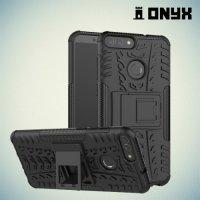 ONYX Противоударный бронированный чехол для Huawei Honor 7C Pro - Черный