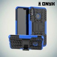 ONYX Противоударный бронированный чехол для Huawei Honor 8X - Синий