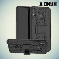 ONYX Противоударный бронированный чехол для Huawei Honor 8X Max - Черный