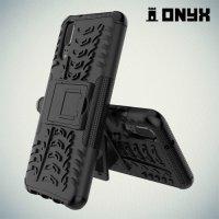 ONYX Противоударный бронированный чехол для Huawei P20 - Черный