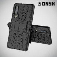 ONYX Противоударный бронированный чехол для Huawei P30 - Черный