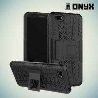 ONYX Противоударный бронированный чехол для Huawei Y5 2018 / Y5 Prime 2018 - Черный