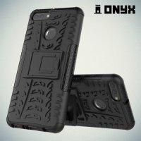ONYX Противоударный бронированный чехол для Huawei Y9 2018 - Черный