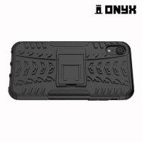 ONYX Противоударный бронированный чехол для iPhone XR - Черный