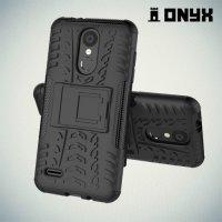 ONYX Противоударный бронированный чехол для LG K8 2018 - Черный