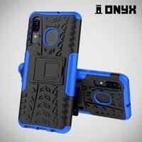 ONYX Противоударный бронированный чехол для Samsung Galaxy A50 - Синий