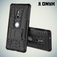 ONYX Противоударный бронированный чехол для Sony Xperia XZ2 - Черный