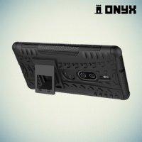 ONYX Противоударный бронированный чехол для Sony Xperia XZ2 Premium - Черный