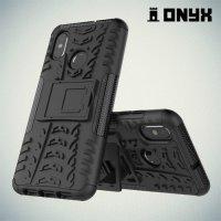 ONYX Противоударный бронированный чехол для Xiaomi Mi 8 - Черный