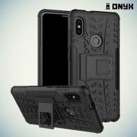 ONYX Противоударный бронированный чехол для Xiaomi Mi A2 / Mi 6X - Черный