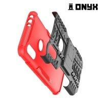 ONYX Противоударный бронированный чехол для Xiaomi Redmi 7 - Красный