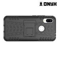 ONYX Противоударный бронированный чехол для Xiaomi Redmi 7 - Черный
