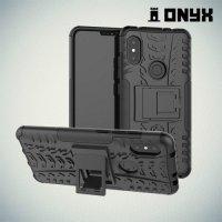 ONYX Противоударный бронированный чехол для Xiaomi Redmi Note 6 / Note 6 Pro - Черный