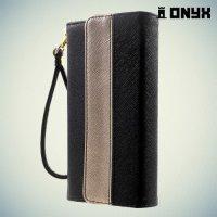 Onyx Универсальный чехол кошелек для телефона с застежкой-кнопкой и ремешком на руку - Черный