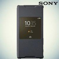 Оригинальный чехол-подставка с умным окном SCR42 для Sony Xperia Z5 - Черный