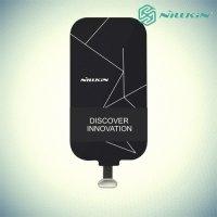 Приёмник ресивер Micro USB тип B для беспроводной зарядки Qi Nillkin Magic Tags