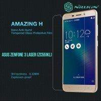 Противоударное закаленное стекло на Asus ZenFone 3 Laser ZC551KL Nillkin Amazing 9H