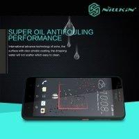 Противоударное закаленное стекло на HTC Desire 825 Nillkin Amazing 9H