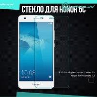 Противоударное закаленное стекло на Huawei Honor 5C Nillkin Amazing 9H