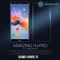 Противоударное закаленное стекло на Huawei Honor 7X Nillkin Amazing H+PRO