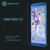Противоударное закаленное стекло на Huawei Honor 9 Lite Nillkin Amazing 9H