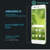 Противоударное закаленное стекло на Huawei P10 Plus Nillkin Amazing 9H