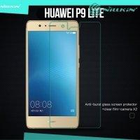 Противоударное закаленное стекло на Huawei P9 lite Nillkin Amazing 9H
