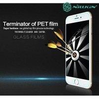 Противоударное закаленное стекло на iPhone 6S Nillkin Amazing 9H