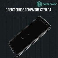 Противоударное закаленное стекло на iPhone Xs / X Nillkin Amazing 9H