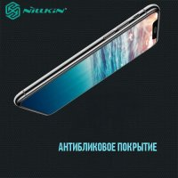 Противоударное закаленное стекло на iPhone XR Nillkin Amazing 9H