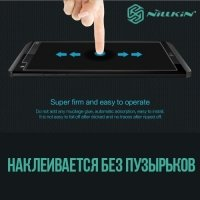 Противоударное закаленное стекло на LG V20 Nillkin Amazing 9H
