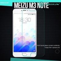Противоударное закаленное стекло на Meizu M3 Note Nillkin Amazing 9H