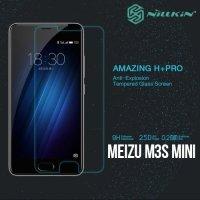 Противоударное закаленное стекло на Meizu m3s mini Nillkin Amazing 9H+ Pro