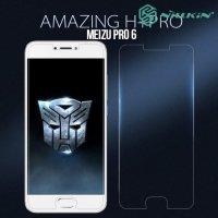 Противоударное закаленное стекло на Meizu Pro 6 Nillkin Amazing 9H+ PRO